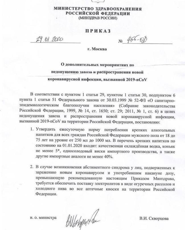 https://cs12.pikabu.ru/images/big_size_comm/2020-02_1/1580509157161388566.jpg