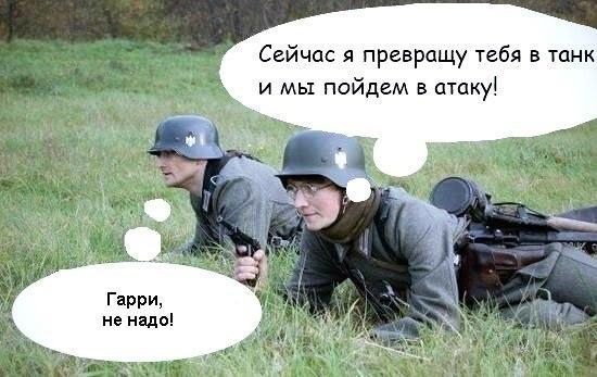 https://cs12.pikabu.ru/images/big_size_comm/2020-12_4/1608123160168362681.jpg