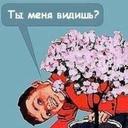 """Аватар сообщества """"Лига детской тупости"""""""