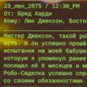 """Аватар сообщества """"Вся жизнь - игра"""""""
