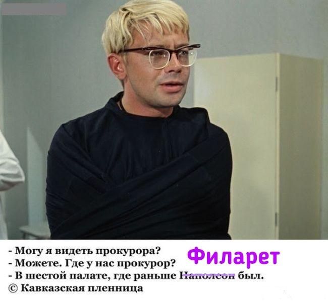 Болезнь Томоса прогрессирует... Политика, Украина, Томос, Религия, Длиннопост, Кавказская пленница