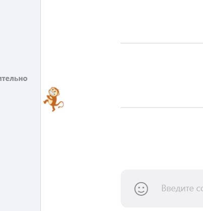 Пасхалка в Skype.Обезьяна. Skype, Обезьяна, Пасхалка