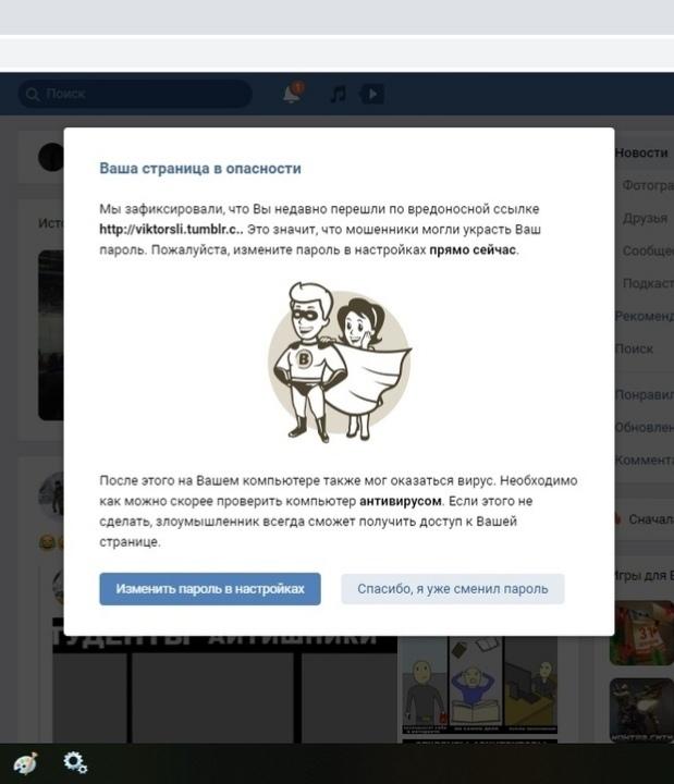 Так данный пасынок МэйлРу борется с конкурентами Вконтакте, Tumblr, Mail ru