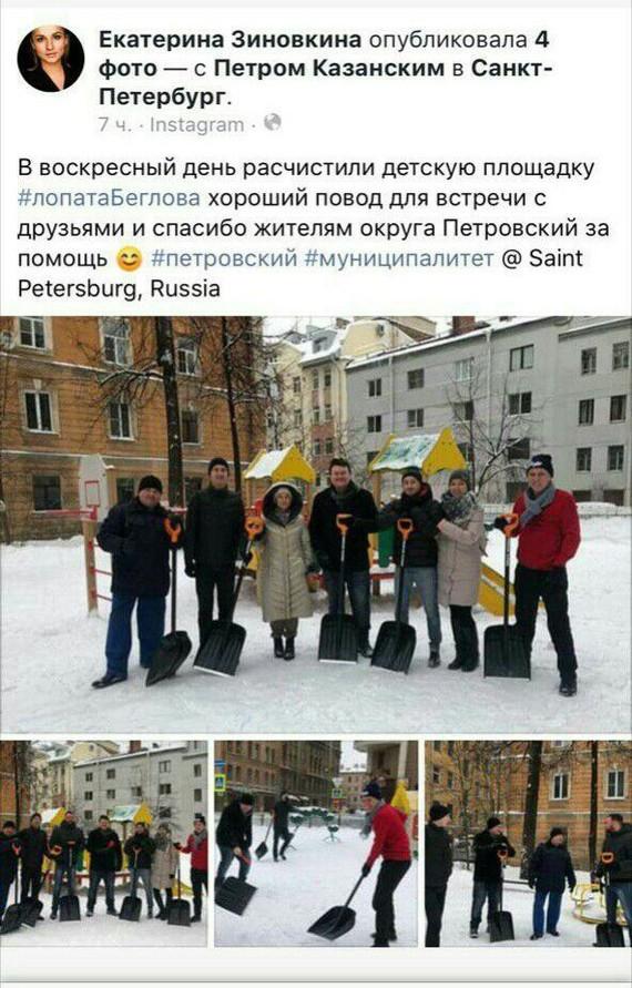 Как расхити... народные избранники снег убирали. Санкт-Петербург, Уборка снега, Ложь, Воровство, Длиннопост, Негатив