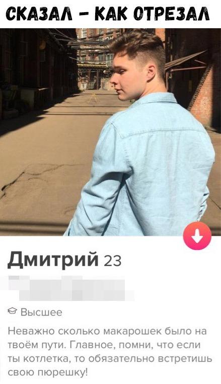 знакомства без регистрации для секса приморье