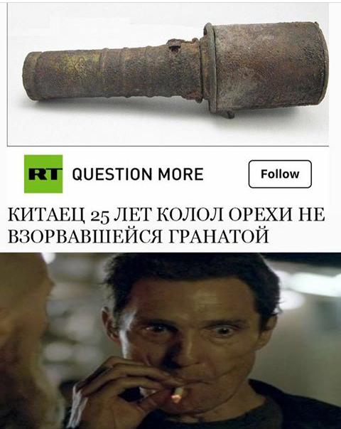 Взрывоопасные орехи Юмор, Мемы, Гранаты, Оружие, Орехи, Новости