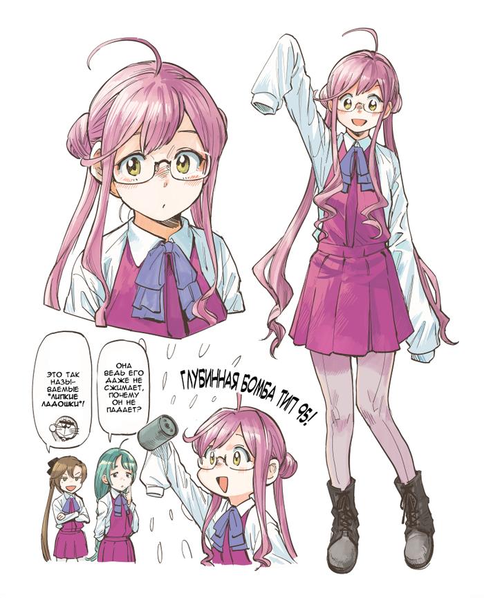 Makigumo и её рукава