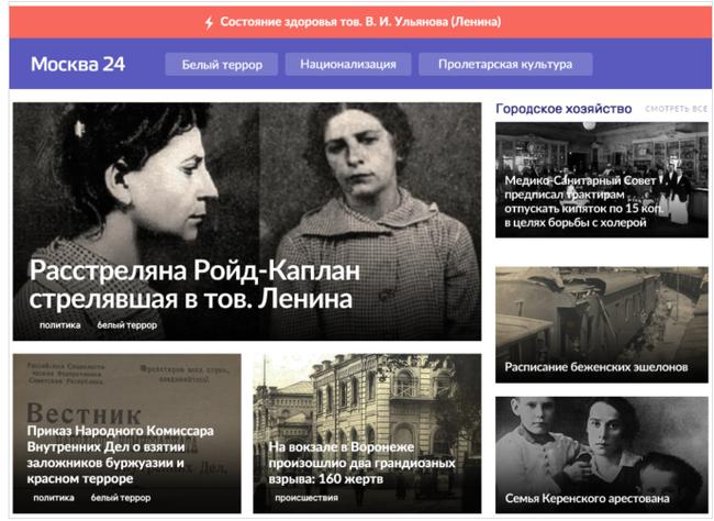 Если бы в СССР был интернет... СССР, Интернет, Юмор, Не политика, Длиннопост