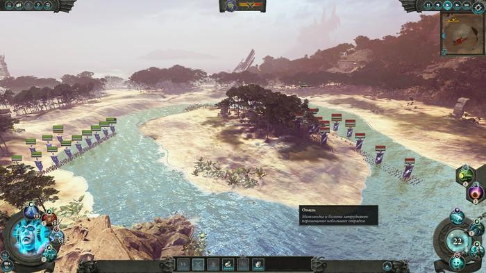 Total War: WARHAMMER II: 100 ходов за пиратов. Часть 2 100 ходов, Total War, Total War: Warhammer II, Длиннопост, Компьютерные игры