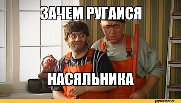 Trustme, i'manengineer !!! Ноутбук, Lenovo, Колхоз, Рукожоп, Usb, Санкт-Петербург, Длиннопост