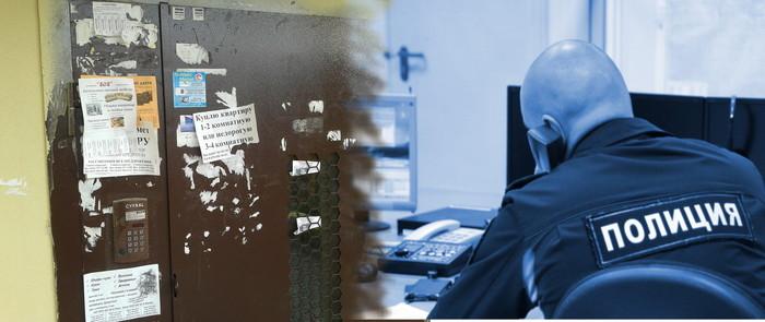 Расклейщики совсем охренели Негатив, Расклейщики, Расклейщики объявлений, Петрозаводск, Полиция, МВД