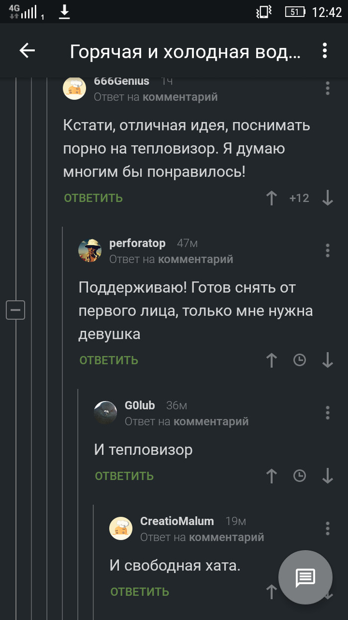 Пикабу горячее порно