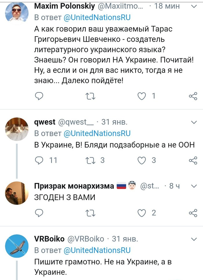 Эпидемия ВИЧ/СПИД на Украине вызвала жаркие споры Twitter, Политика, Украина, Вич, Длиннопост, ООН