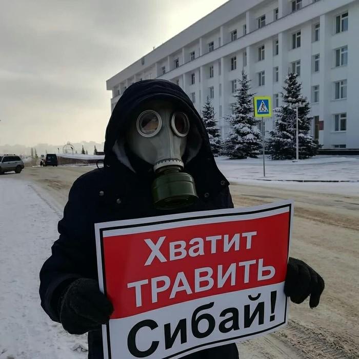 В городе становится страшно 3 часть Сибай, Экологическая катастрофа, Негатив, Длиннопост, Новости, Без рейтинга