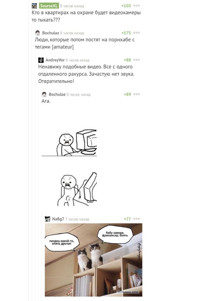 Ох уж эти фрилансеры Комментарии на Пикабу, Скриншот, Фрилансер