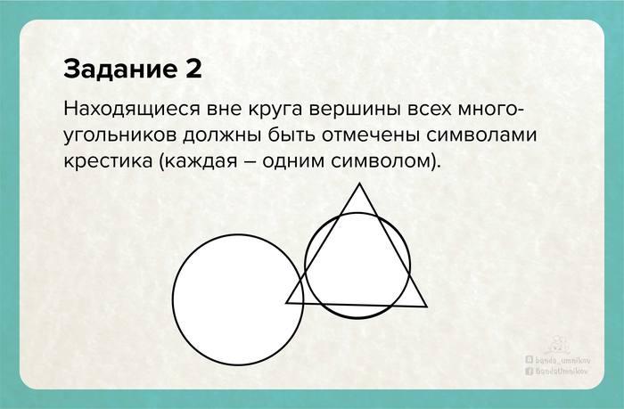 Придумал 8 заданий на понимание формальных текстов для детей Задача, Логика, Внимательность, Договор, Текст, Геометрия, Инструкция, Длиннопост