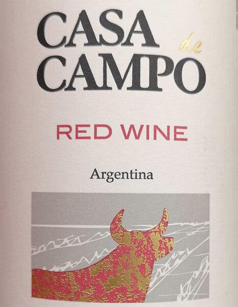 Что не так с этой бутылкой вина из Пятерочки? Вино, Пятерочка, Длиннопост