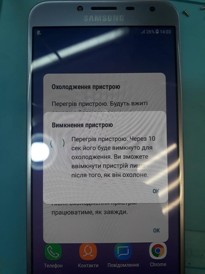 Samsung j400 перегрелся! Samsung, J400, Сок, Перегрев, Длиннопост