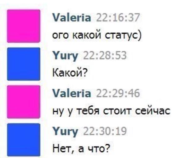 Как- то так 318... Исследователи форумов, Вконтакте, Всякая чушь, Подборка, Как- то так, Staruxa111, Длиннопост