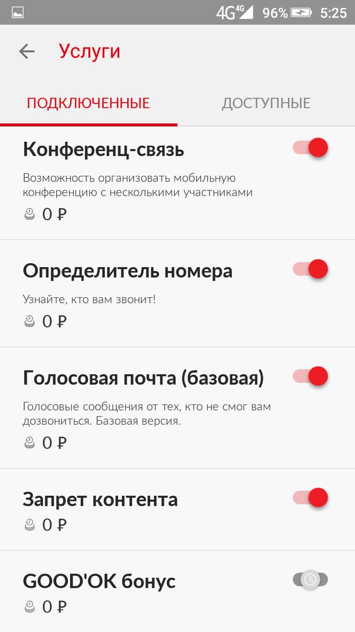 МТС МТС, Окунь, Длиннопост