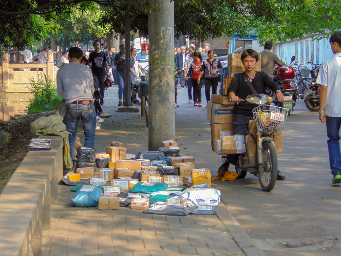 Одно из отделений почты в Китае. Китай, Почта, Фотография