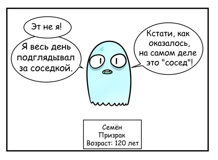 https://cs12.pikabu.ru/post_img/2019/02/11/5/154987005219155690.jpg