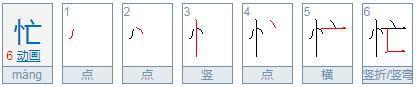 Уроки китайского. Урок 2. Китайский язык, Китай, Самоучка, Развитие, Длиннопост
