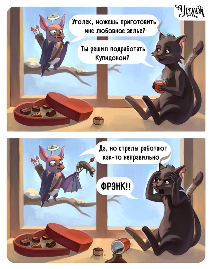 Уголек Уголек, Кот, Летучая мышь, Арт, Комиксы, День святого Валентина, Мышь