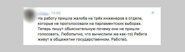 Почему белорусы не любят Длиннопост, Беларусь, Максим Мирович, Политика, Оппозиция