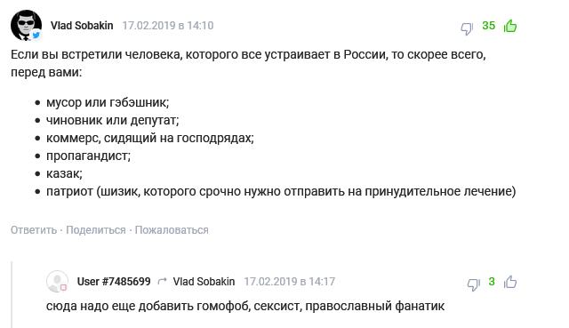 Все устраивает в России Россия, Драка, Москва, Политика