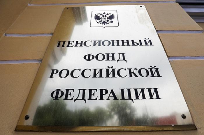 В отделениях Пенсионного фонда в Северной Осетии выявлены хищения 215 млн рублей Пенсия, Хищение, Воровство, Кавказ, ПФР, Северная Осетия, Негатив