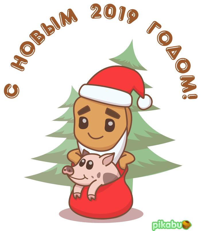 Новый год! Дед Мороз, Новогодний обмен подарками, Тайный Санта, Рисунок