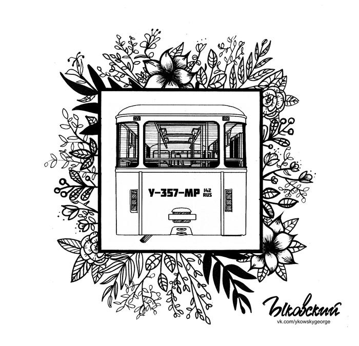 Рамка Лиаз, Лиаз-677м, Арт, Рисунок, Автобус, Графика, Тушь