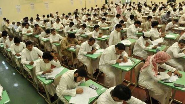 Саудовская Аравия планирует ввести китайский язык в учебную программу на всех уровнях образования Саудовская Аравия, Китай, Китайский язык, Образование