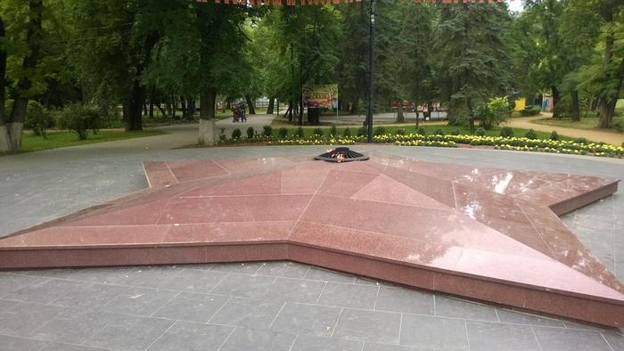 Четверо подростков пытались потушить Вечный огонь в Серпухове Новости, Вечный огонь, Подрости, Хулиганство, Негатив