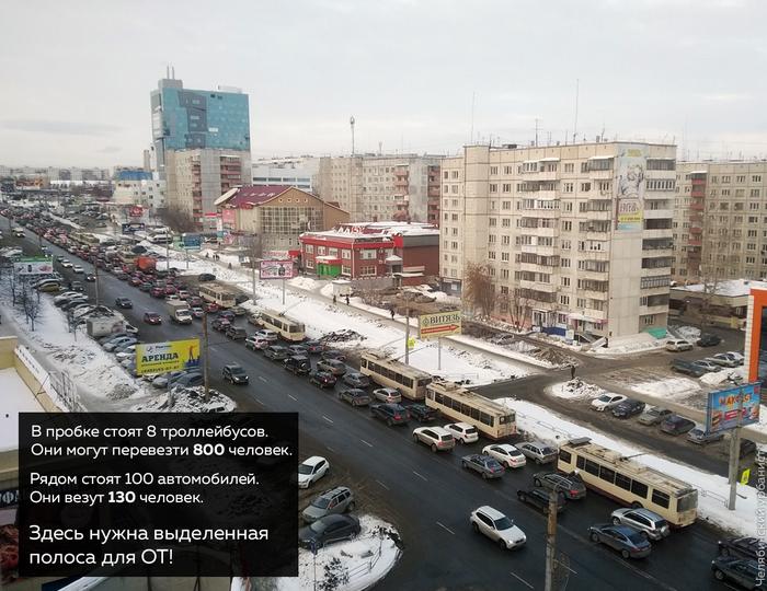 Посмотрите, как в Челябинске 8 троллейбусов стоят в пробке вместе с личными автомобилями. Троллейбус, Авто, Россия, Челябинск, Дорога, Пробки