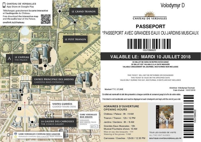 Убитый день в Версале Франция, Версаль, Путешествия, Видео