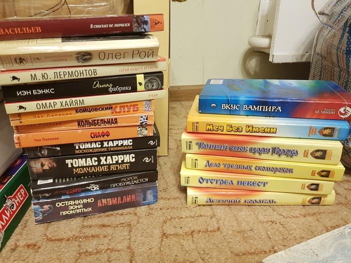 Отдам даром книги Книги, Отдам, Даром, Москва, Люберцы, Длиннопост