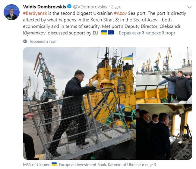 Как выпросить денег у ЕС. Учимся у Украины. Политика, Украина, Европейские ценности, Азовское море, Рыболовство, Транш, Попрошайки, Длиннопост