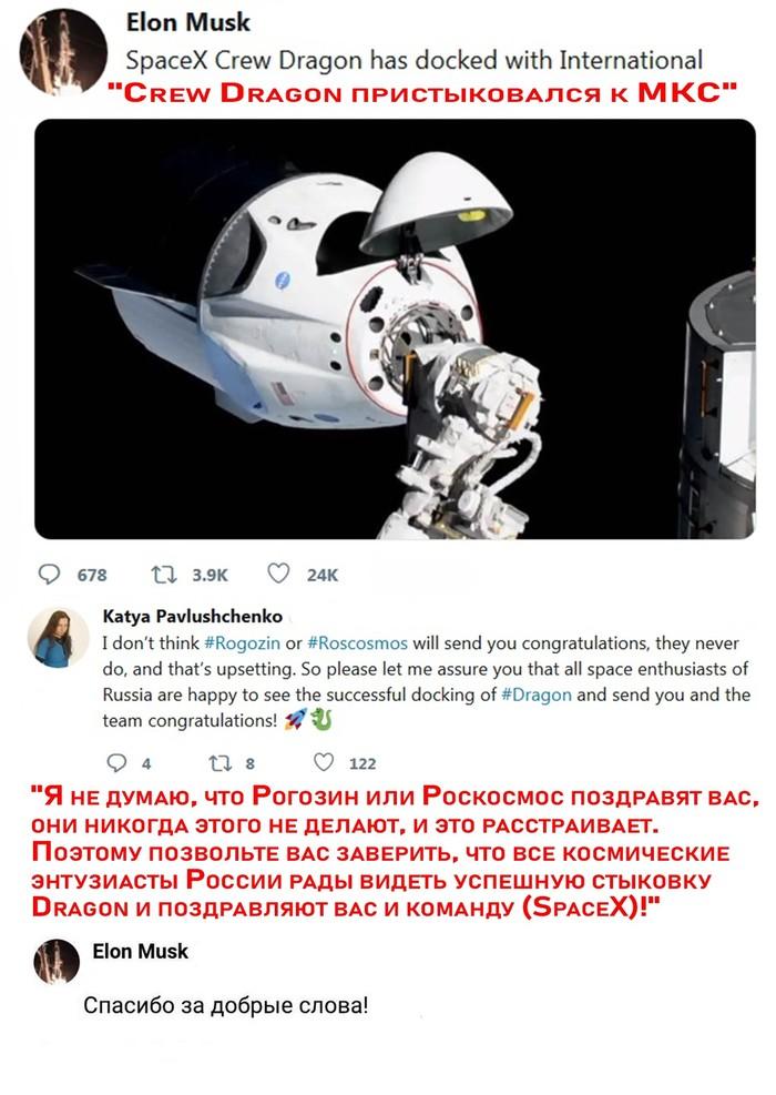 Илон Маск продолжает практиковать свой русский.