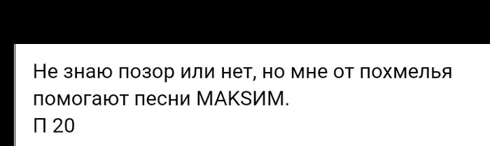 Как- то так 339... Исследователи форумов, Позор, Подборка, Вконтакте, Всякая чушь, Как-То так, Staruxa111, Длиннопост, Мат
