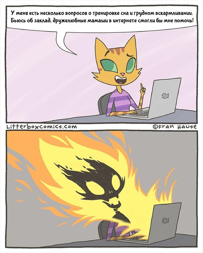 Интернет он такой...