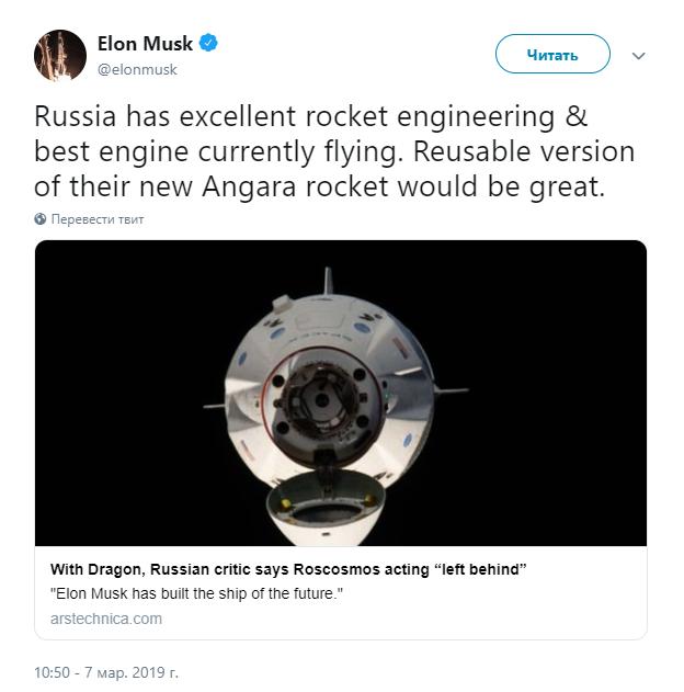 Россия располагает первоклассным ракетостроением и лучшими двигателями из тех, что летают в настоящий момент Илон Маск, Роскосмос, Ангара, Spacex, Dragon 2, Космос