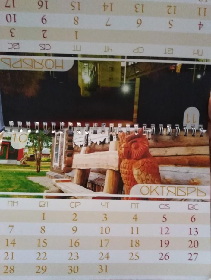 Книговорот Киржач - Майкоп Обмен подарками, Благодарность, Счастье, Книги, Длиннопост, Отчет по обмену подарками, Буккроссинг
