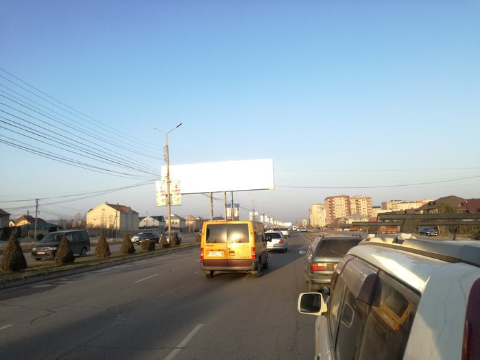 Дороги и дураки Бишкек, Дураки и дороги, Кыргызстан