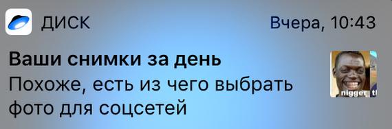Яндекс.Тролль Яндекс, Картинки