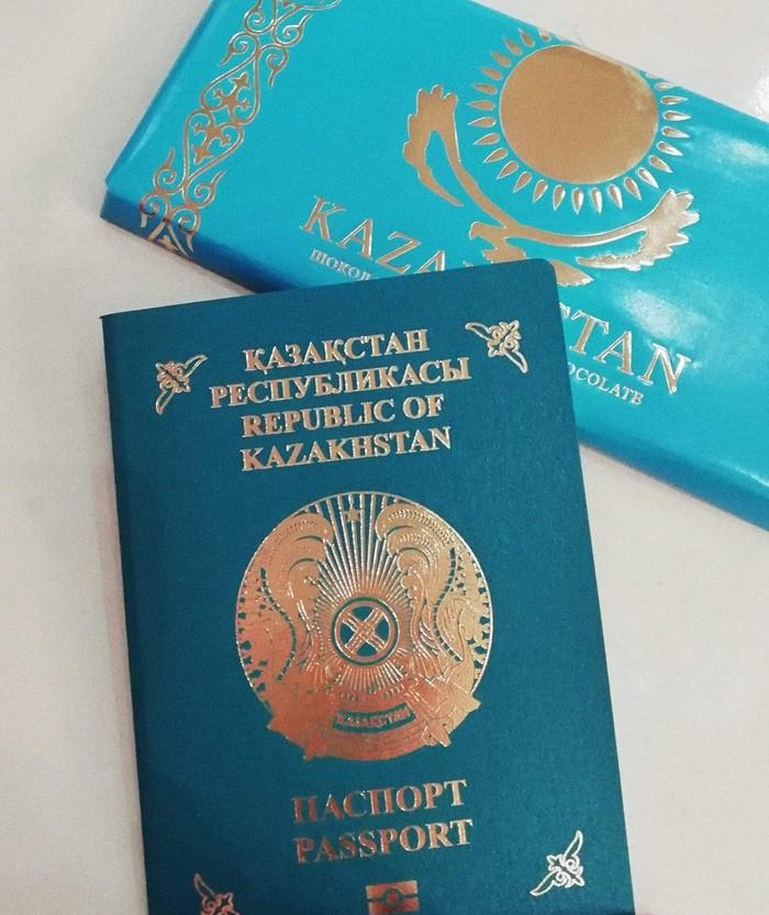 """Графа """"национальность"""" по-желанию Казахстан, Длиннопост, Нация"""