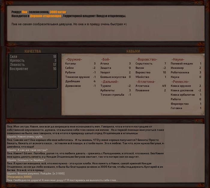 Kenshi - Рекруты и где их найти. Часть 2. Kenshi, Игры, RPG, Гайд, Рекруты, Длиннопост, Часть 2