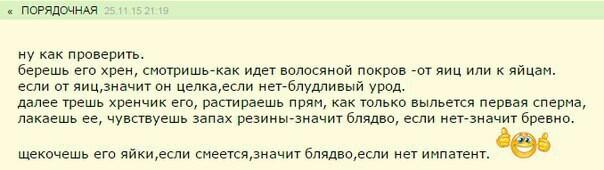 Искра. Форум.  Безумие #163 Исследователи форумов, Форум, Вконтакте, Яжмать, Скриншот, Безумие, Бред, Трэш, Длиннопост