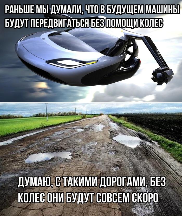 Чем дороги в Америке лучше? Авто, Водитель, Российские дороги, Америка, Машина